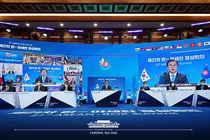 ASEAN RoK 2020.jpg