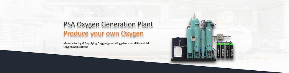 PSA Oxygen Generation Plant2.png