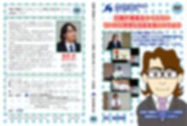 Blog110204-1.jpg