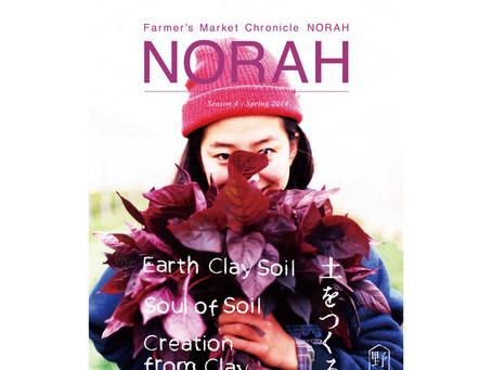 「NORAH Season4 : Spring 2014」に掲載