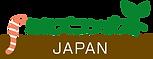 Mimizu Compost Japan Logo