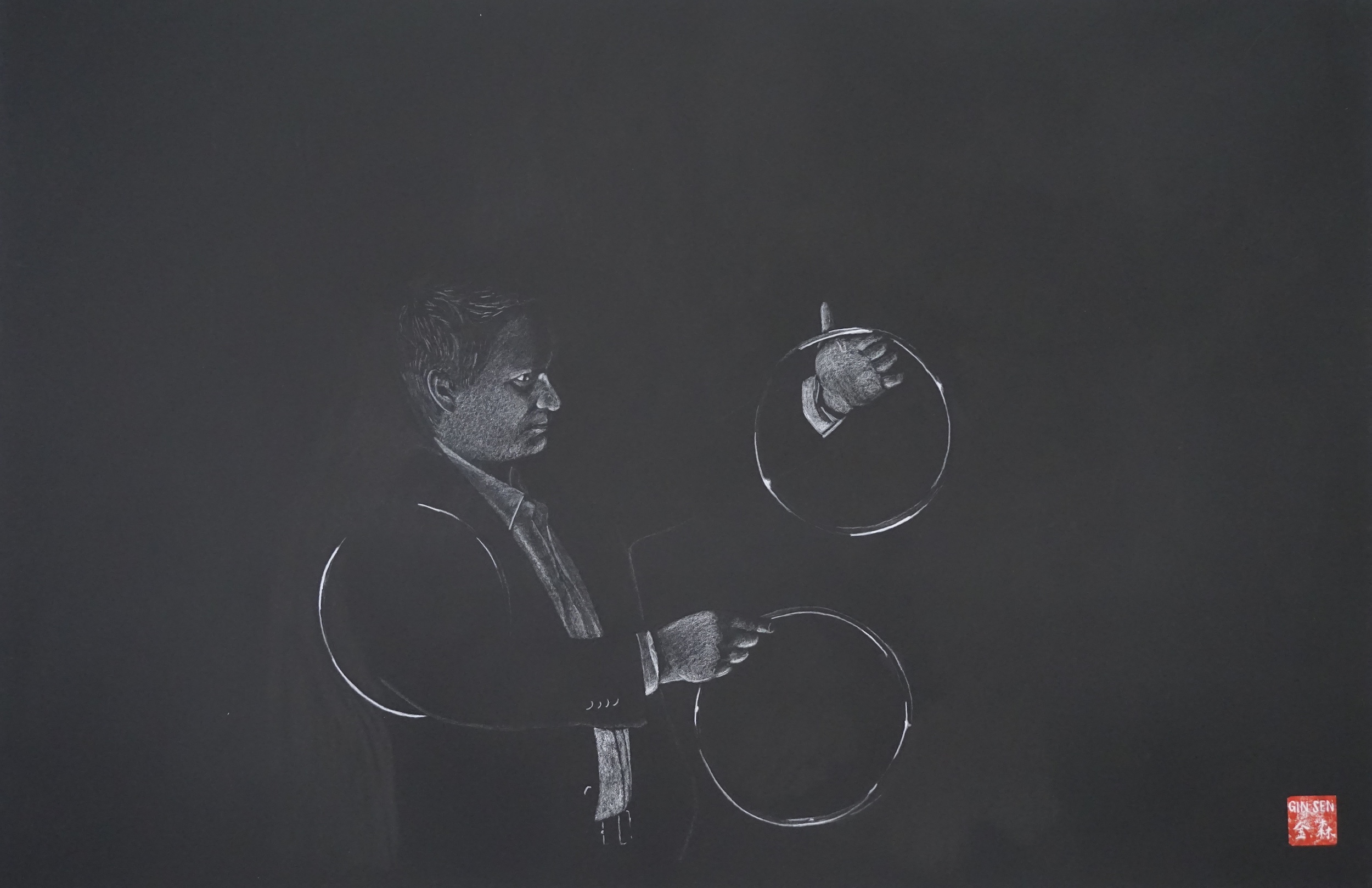 The Magician, 2017