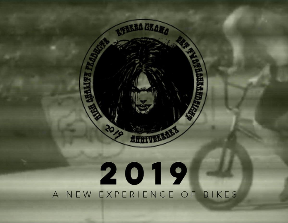 2019 IS ONLINE