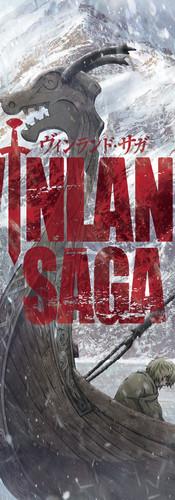 Vinland Saga (2019)