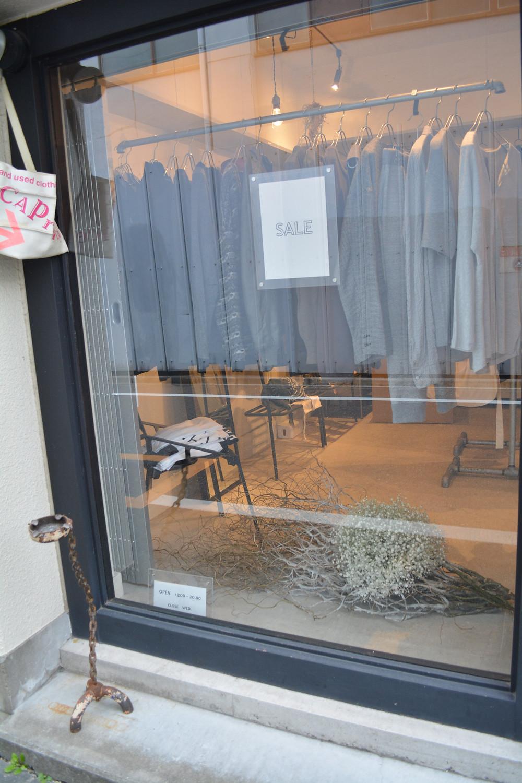 window display by vega.