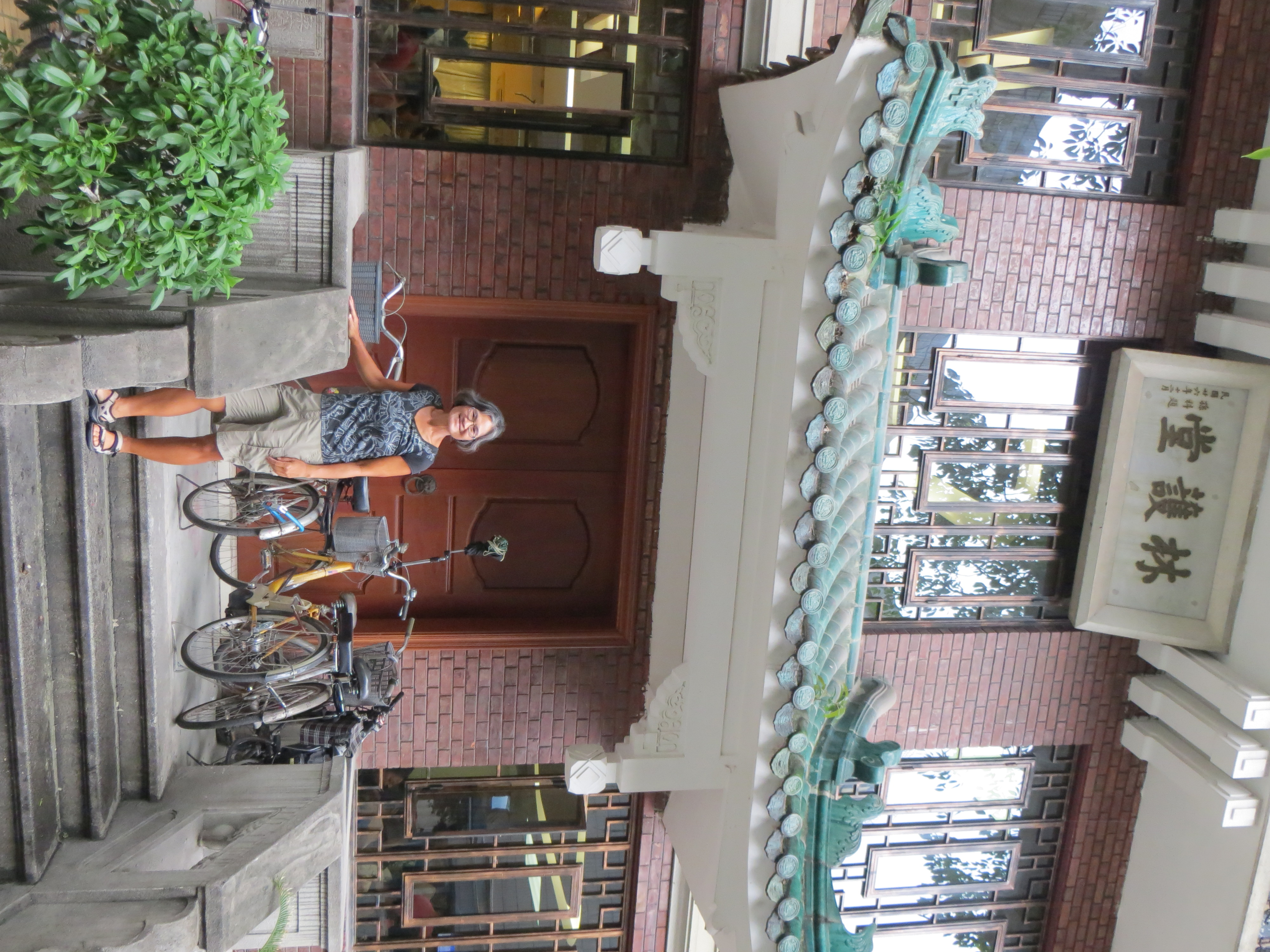 Guangzhou heritage hospital where MM was born original building perhaps 2016-06-27 057