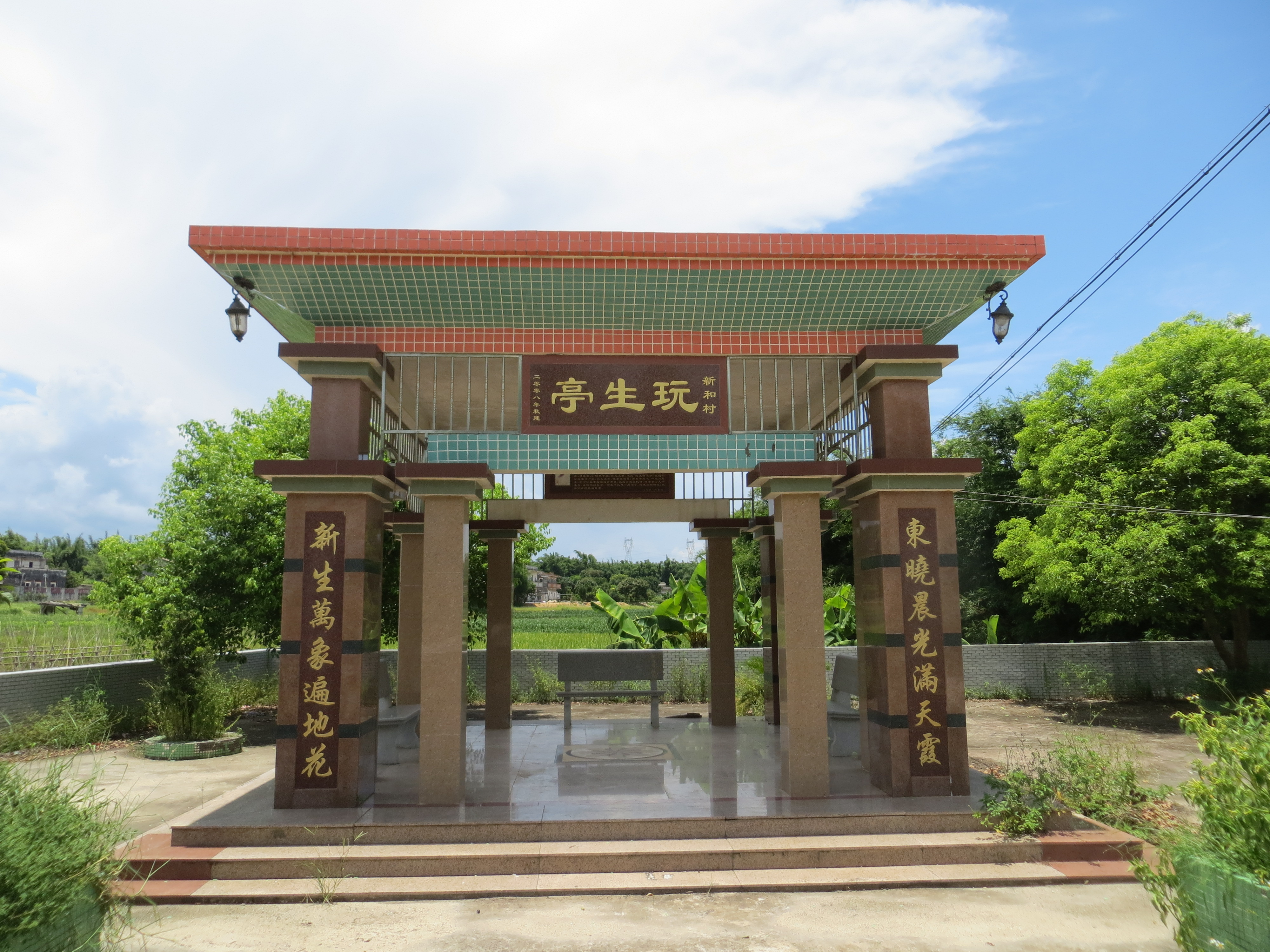 Taishan villages mom entry gazebo from Tom Louie dad 2016-06-26 009
