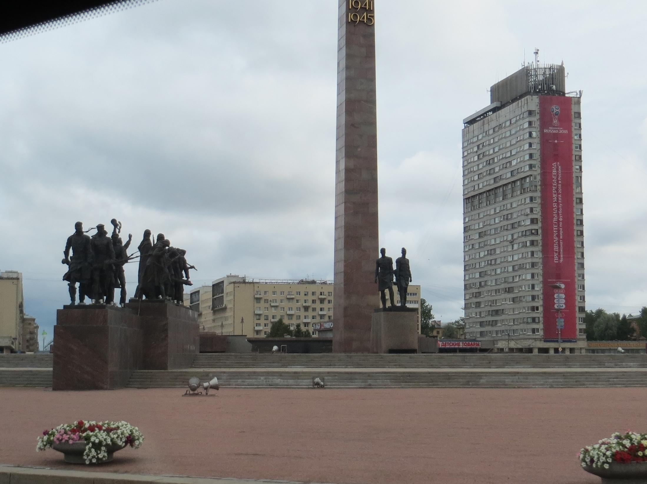 St. Petersburg Russia Leningrad