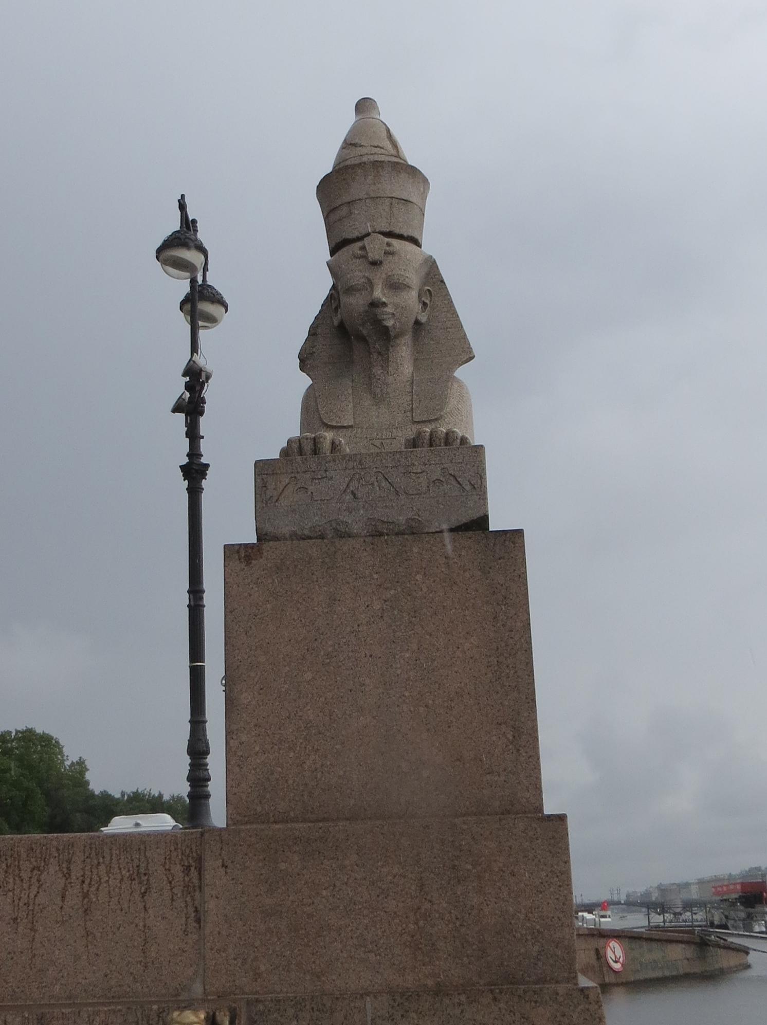 St. Petersburg Russia Sphinx