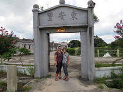 Taishan villages  Fung Ho best  2016-06-25 123