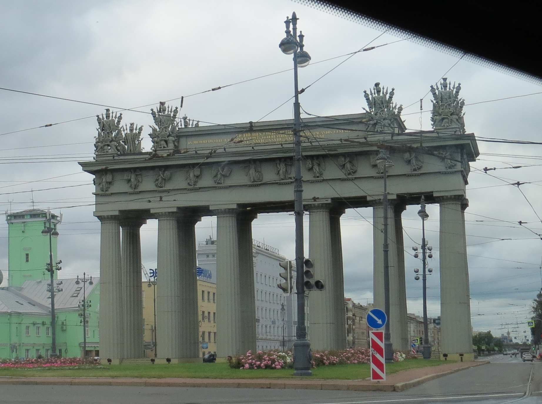 St. Petesburg Russia Moscow Gates