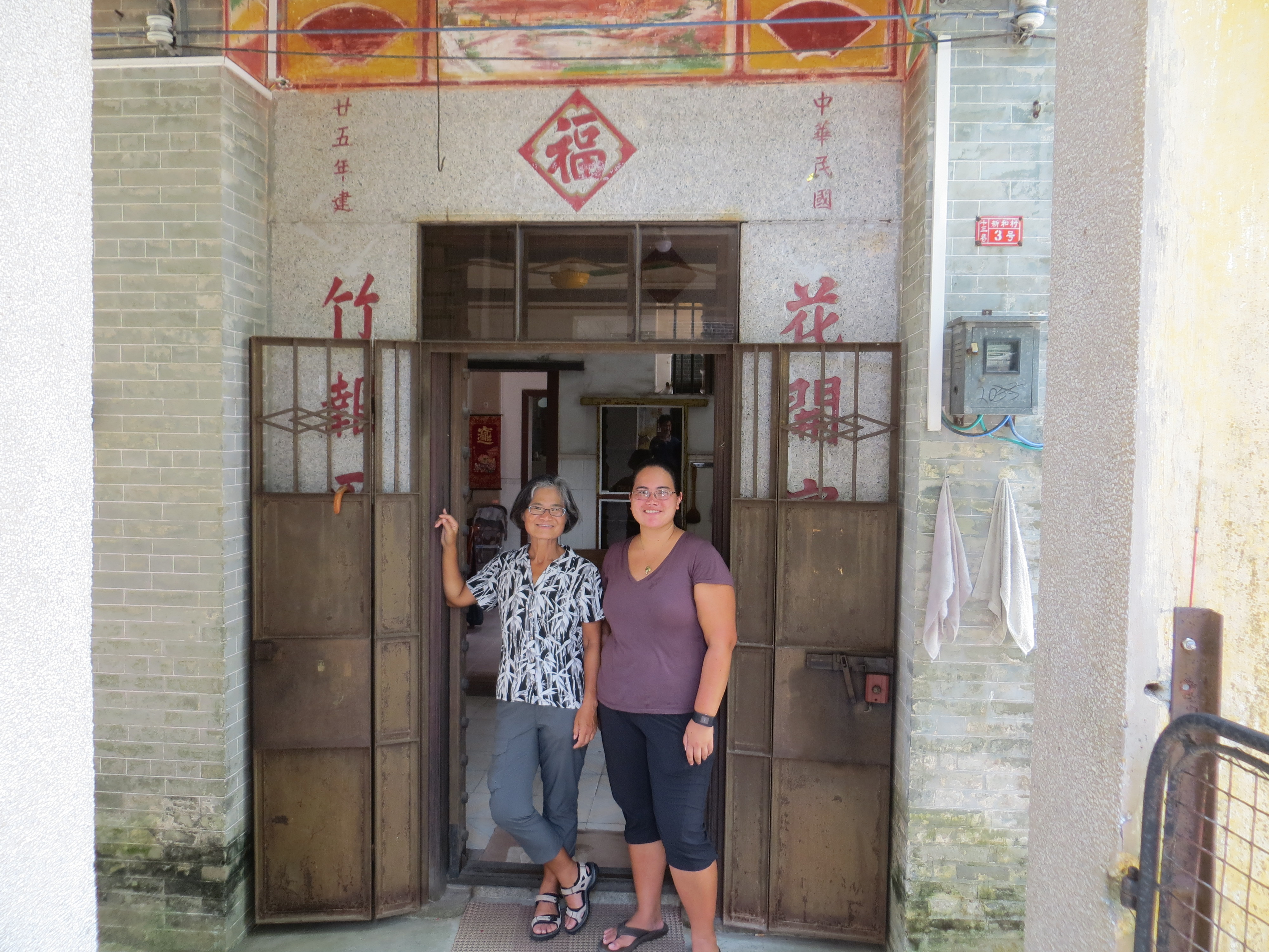 Taishan villages mom front door best best house built by Tommy's father around 1935 2016-06-25 160