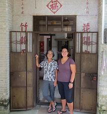 Canton, China house where mom grew upe