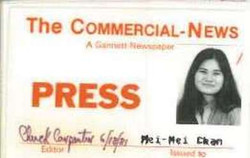 Danville MMC 1981 Commercial News ID