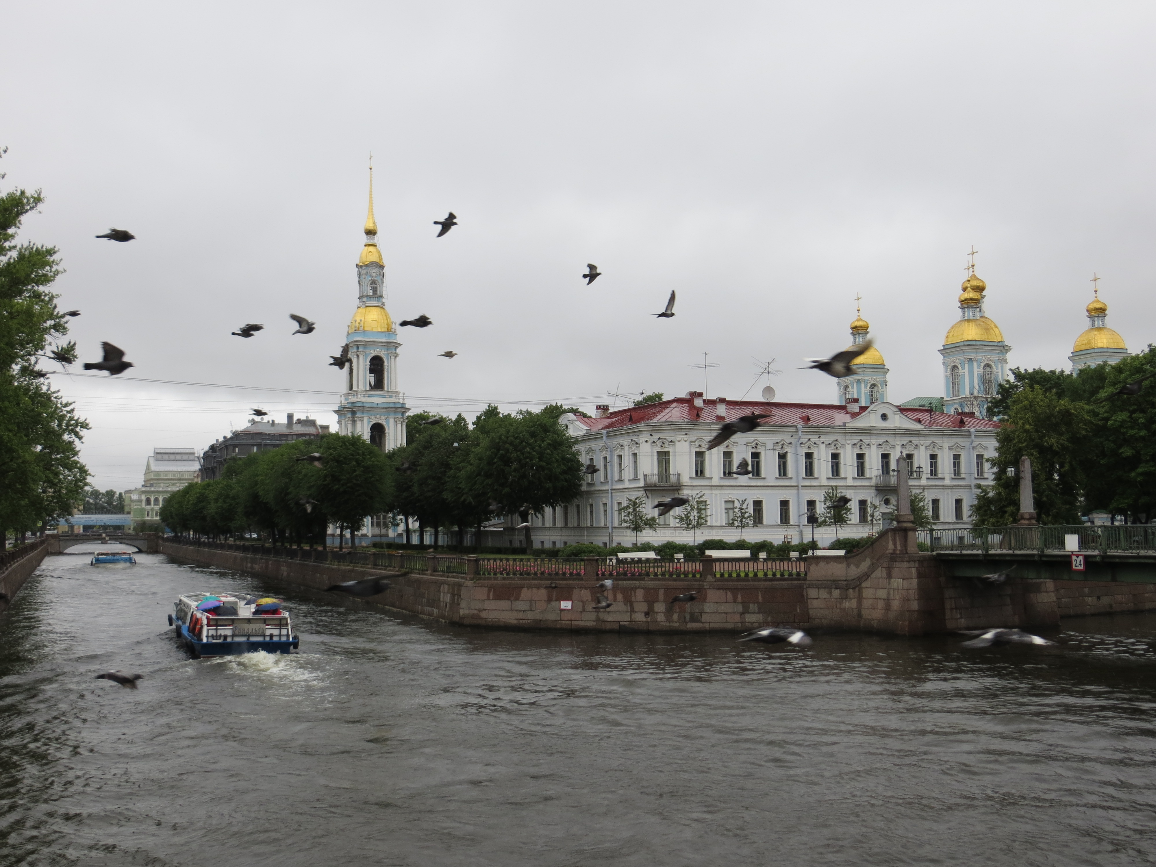 St. Petersburg Russia water view