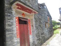Taishan villages Fung Ho Yuk Man house 2016-06-25 102