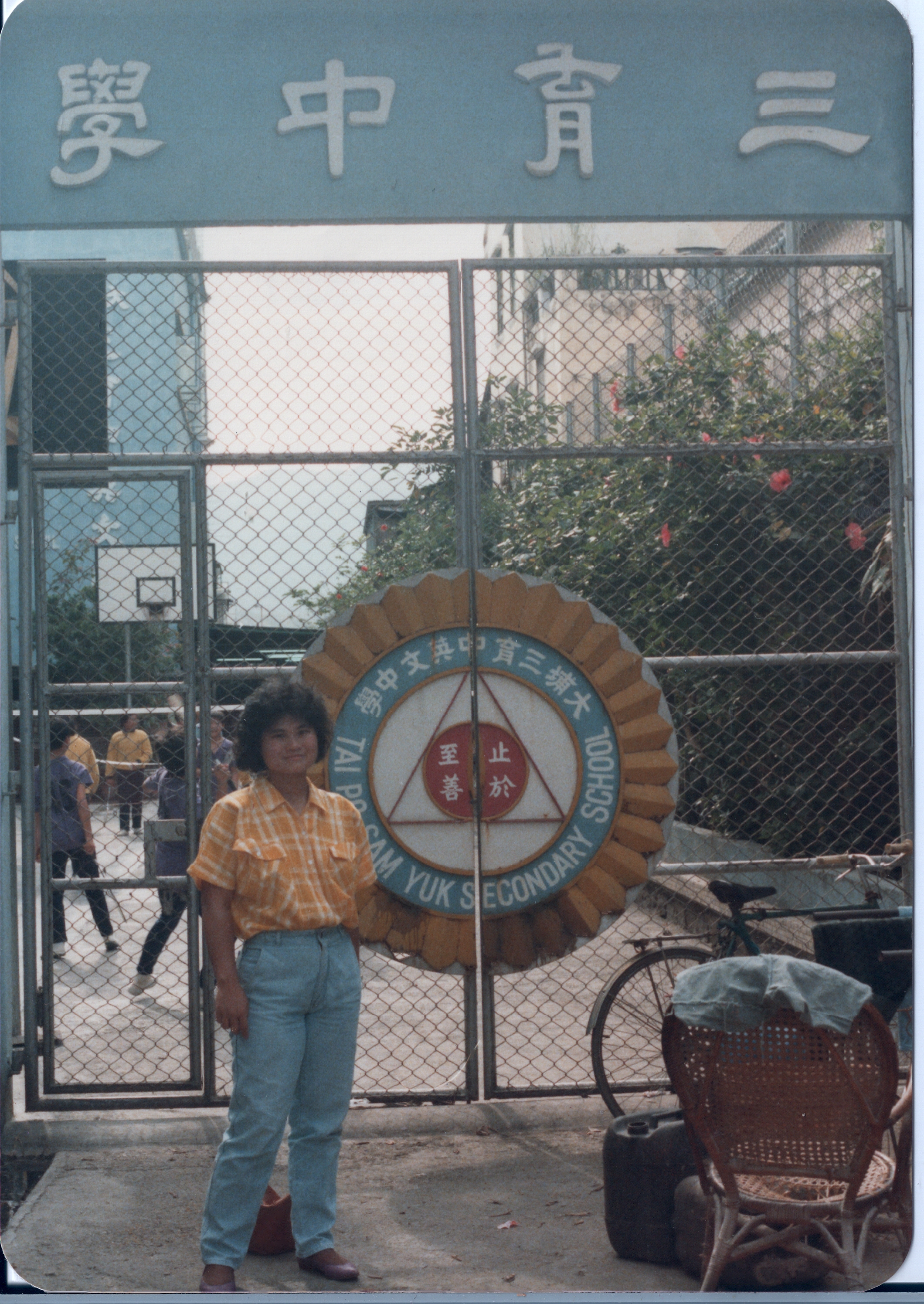 1986 Hong Kong for USAT scan0022