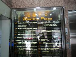 Hong Kong heritage 138 Shaukiwan Rd. 5th floor where we rented 1963-65 IMG_5193
