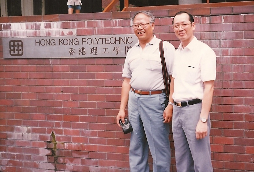 Gramps in China Grandpa and colleague at school they attended