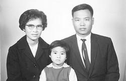 Chans 1964 immigration photo