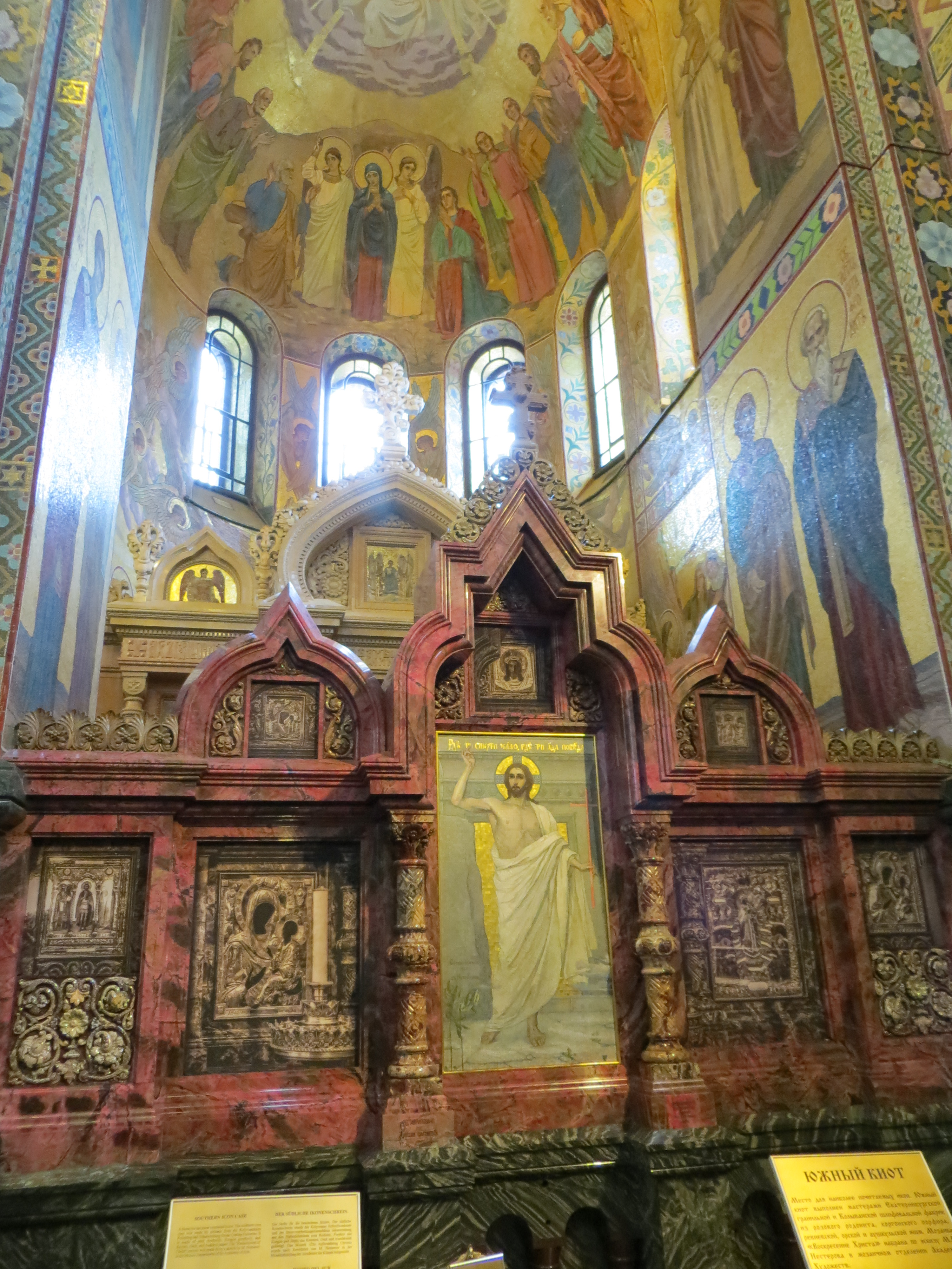 St Pete spilled blood church Russia