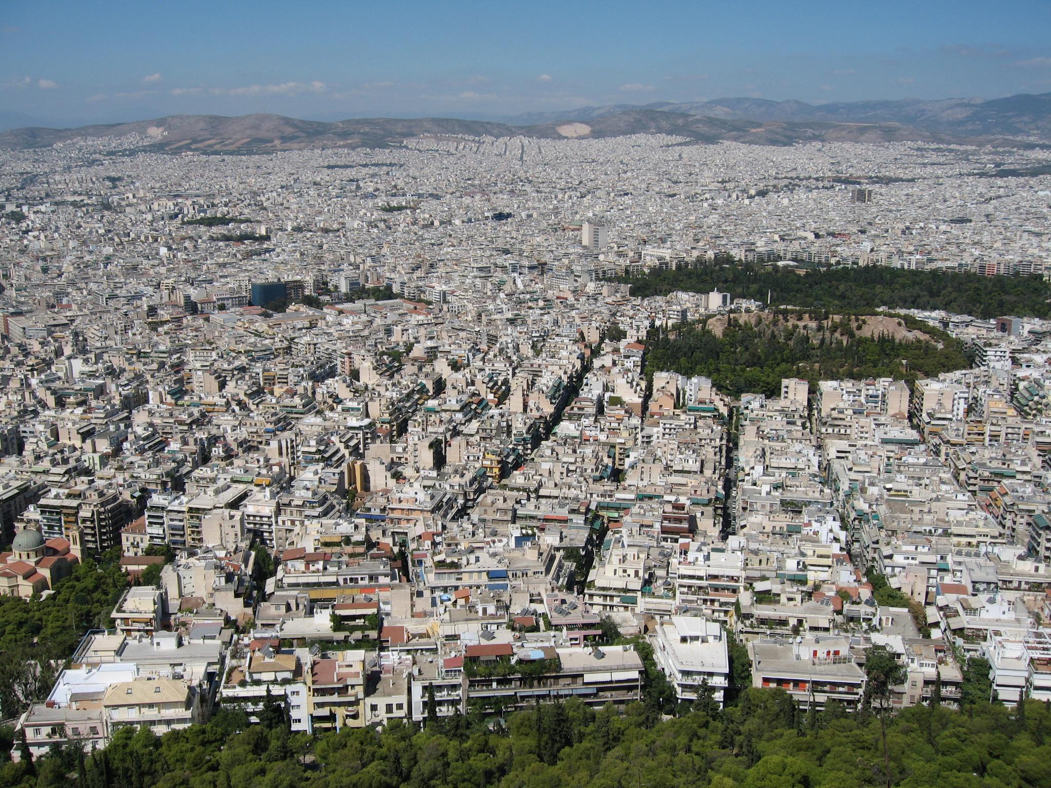 2007 Athens Greece
