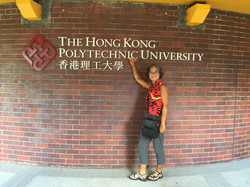 Hong Kong heritage Polytechnic University dad attended 1960-63 IMG_1880