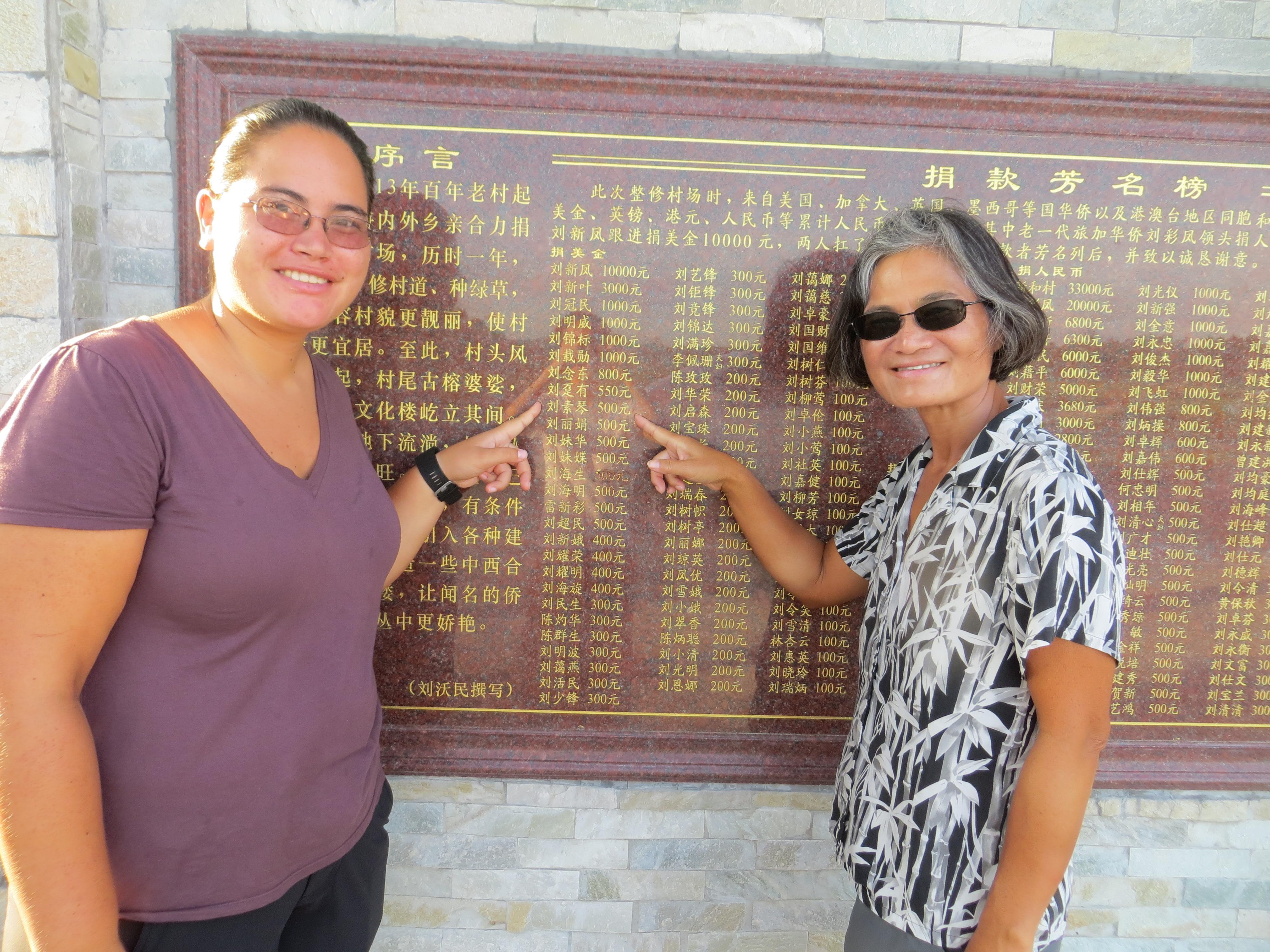 Taishan villages mom donors 2016-06-26 032