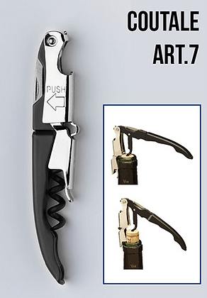 ΑΝΟΙΧΤΗΡΙ ART .7