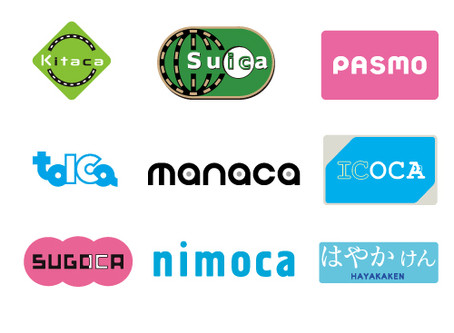 【お知らせ】交通系ICカード決済可能
