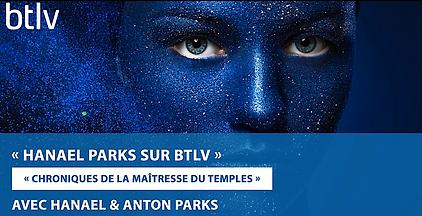 btlv-header-hanaelparks.png