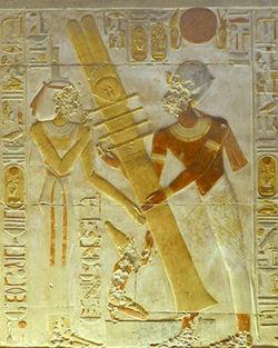 Sethy-Djed-Abydos.jpg