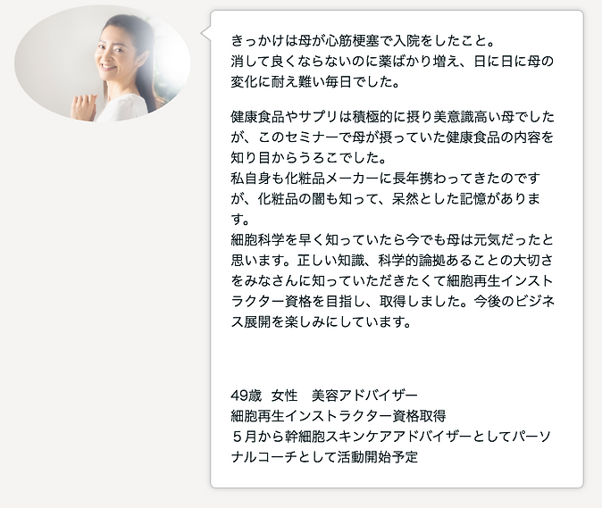 スクリーンショット 2021-03-31 19.25.50.png