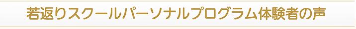 スクリーンショット 2021-04-07 20.57.07.png