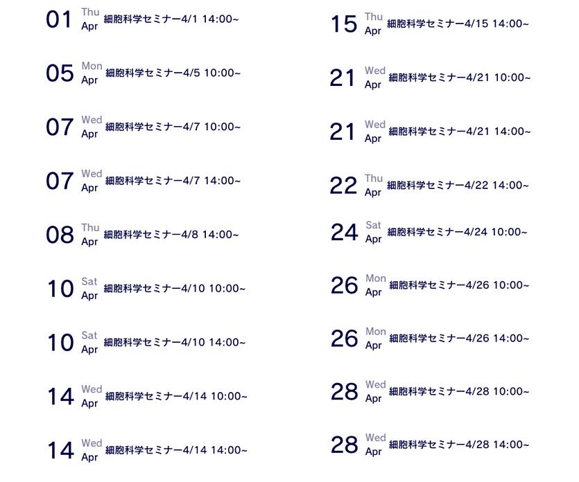 スクリーンショット 2021-04-04 12.51.18.png