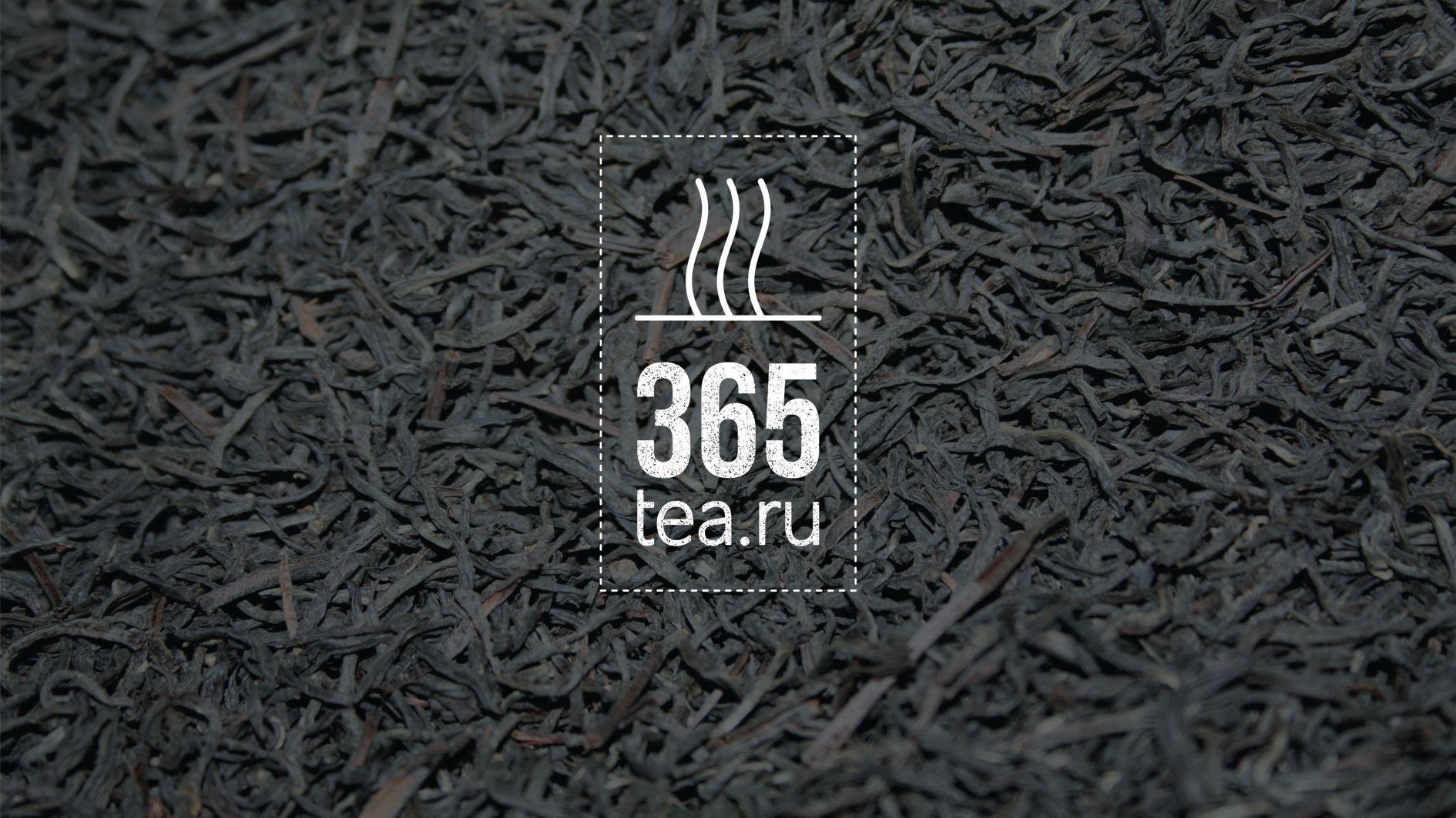365tea01