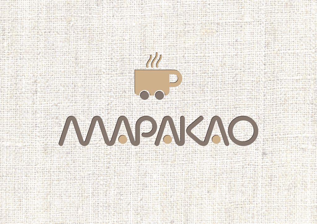 Маракао01.jpg