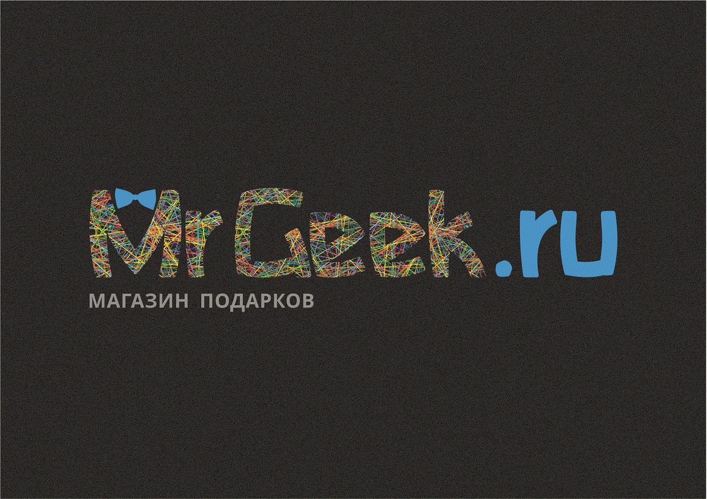 MrGeek_05.jpg