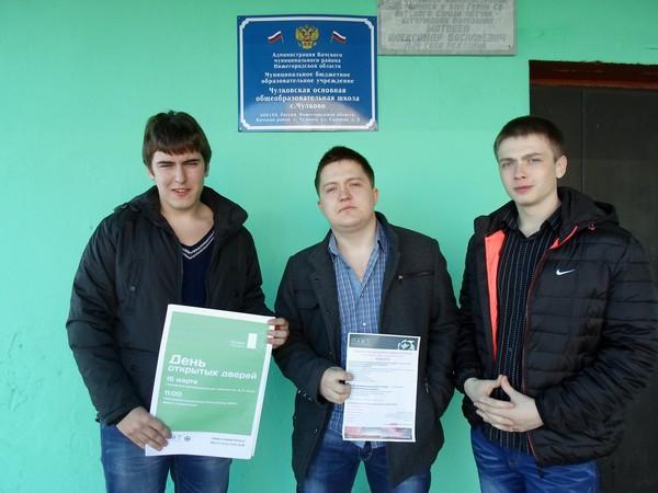 Профработа вместе со студентамив деревнях Чулково и  Яковцево