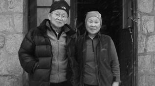 Baekunsanjang(백운산장, 2017)