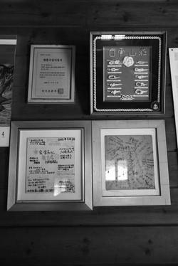 Sanjang 1709, 107x160cm, Archival Pigment Print, 2017