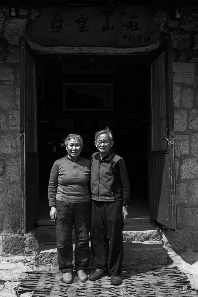 Sanjang 1770, 160x107cm, Archival Pigment Print, 2017