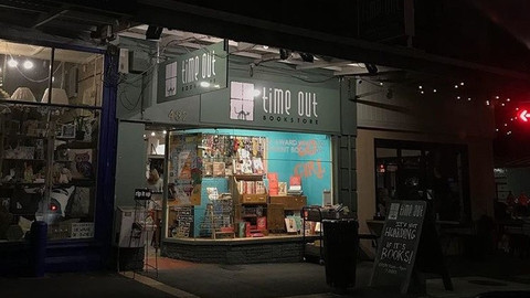 From the Shop Floor: Time Out Bookstore