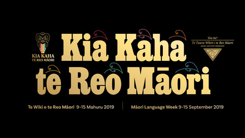 Useful Bookish Phrases In Te Reo Maori
