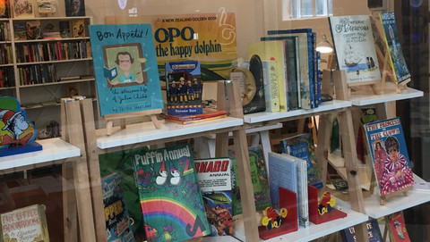 The Shop Floor: OPO | Green Dolphin Bookshop