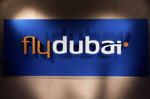 3D logo Flydubai
