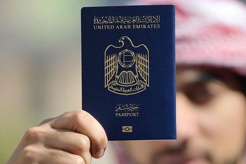 UAE-passport-main.jpg
