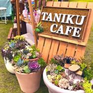 TANIKU CAFE