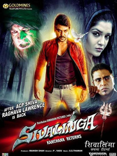 Acp Shiva 2017 Hindi Dubbed Movie 300mb Download Acp Shiva 2017