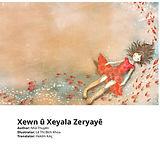 xewn-u-xeyala-zeryaye.jpg